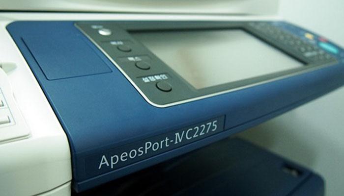 노마드허브 비즈니스센터 전천후 복합기 : ApeosPort-Ⅳ C2275